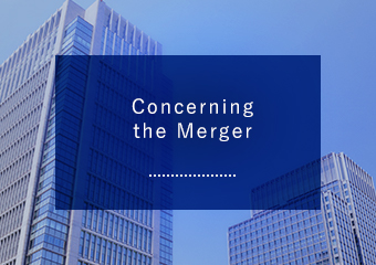 Concerning the Merger